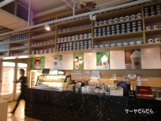 20110520 true coffee  3