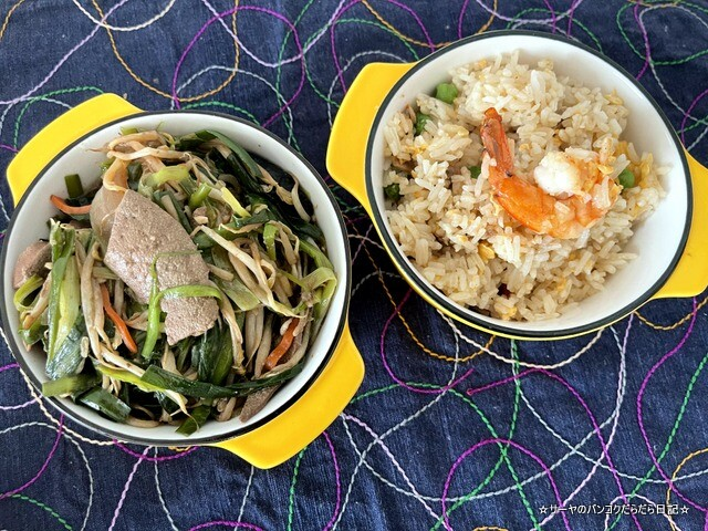 一番ラーメン ichibanramen bangkok デリバリ