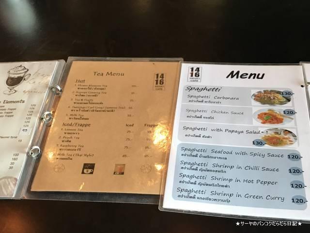 1416 Memo Cafe bangkok エカマイ カフェ バンコク (6)