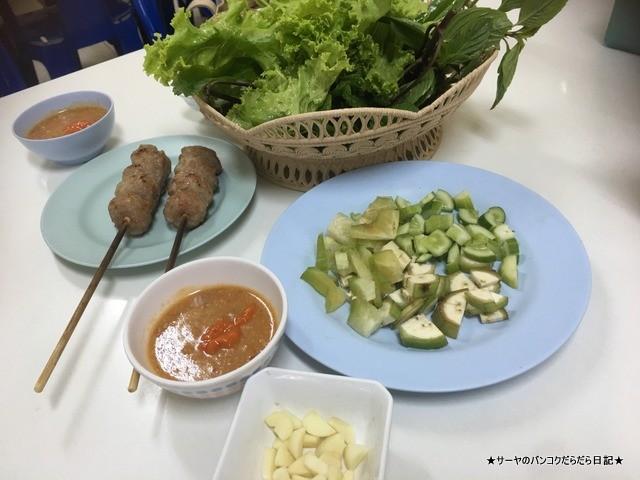 ベトナム料理 サムセン バンコク ネームムアン (10)