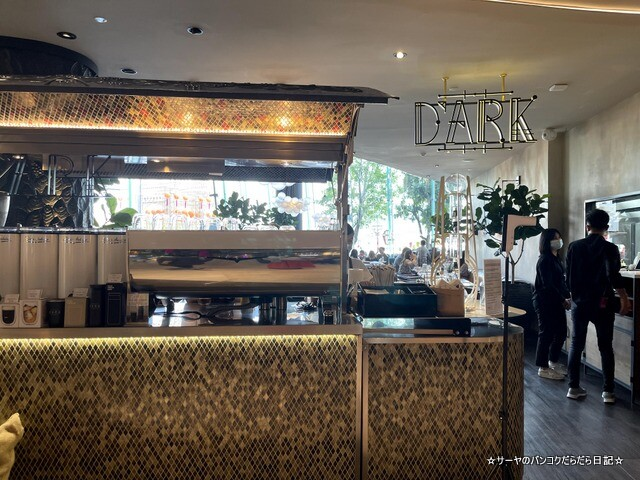 D'ARK Iconsiam - Comfort food & Specialty Coffee (1)