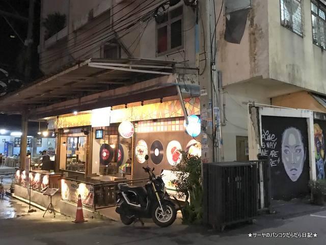 samuraidinner サムライダイナー バンコク bangkok (1)
