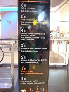 1128 Platinum Fashion Mall 3