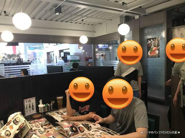 ajidining 庵寺 エカマイ バンコク 和食 日本料理 店内