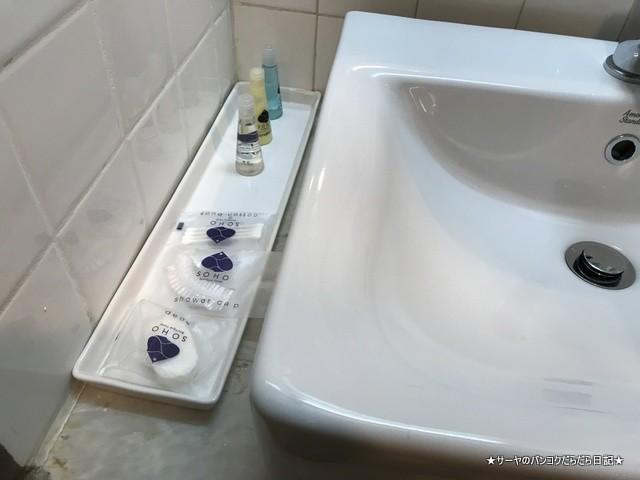 SOHO HOTEL TAK ターク ロイクラトン (7)