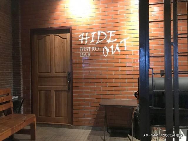 hyde out ハイドアウト トンロー 和食 肉美味しい 入口