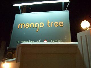 20060224 Mango Tree 1