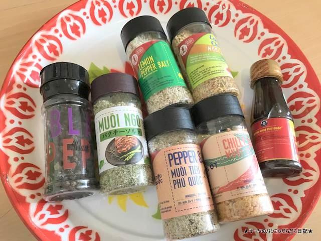 kingmart phuquoc お土産 胡椒 塩 ヌクマム