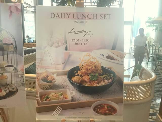 Laby Nara タイ料理 レストラン バンコク (1)