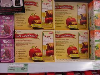 20080707 apple soda 1