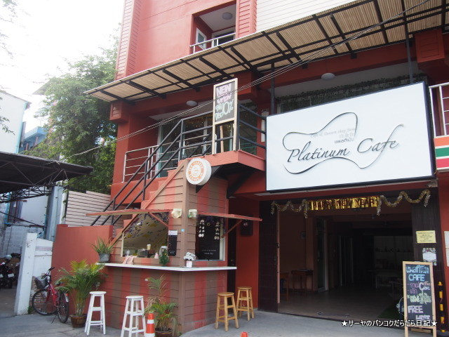 Cafe & Dessert shop from 白金台 (1)