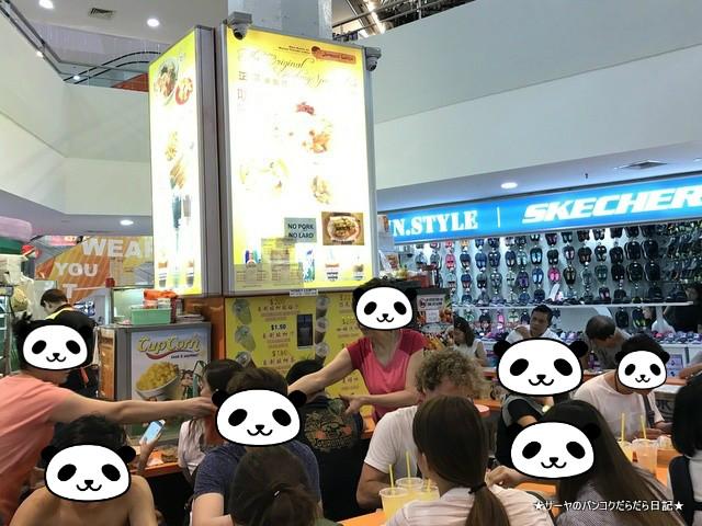 Janggut Laksa ラクサ シンガポール 美味しい (2)