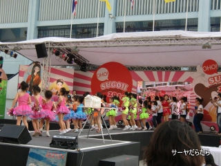 20101219 sugoi 1