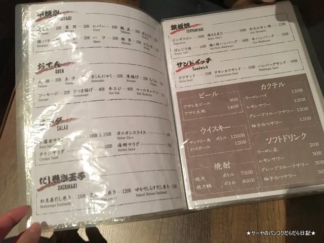伊藤家 焼き鳥 バンコク 和食 (3)