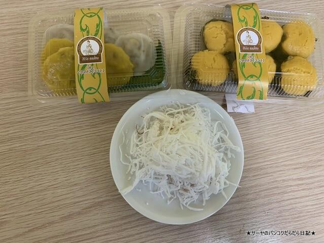 シリラート・カノムブアンタイ・カーオワン・プラトゥピー (6)