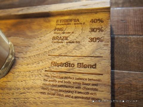 Ristr8to Coffee チェンマイ