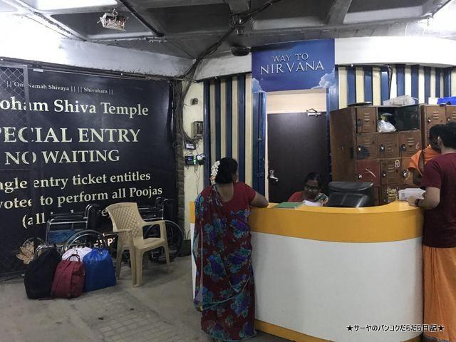 シヴァ寺にあるシヴァ神の像 shivoham shiva temple (8)