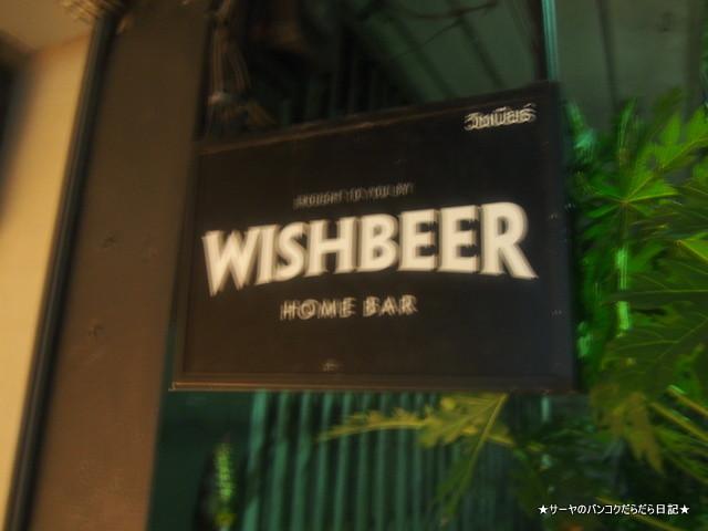 WISHBEER bangkok ビール クラフト タイ プラカノン