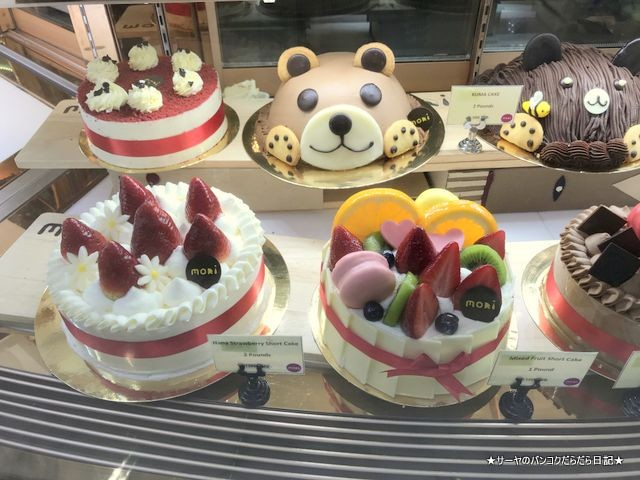 mori cake bangkok thailand (3)