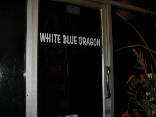 20090403 white blue dragon 1