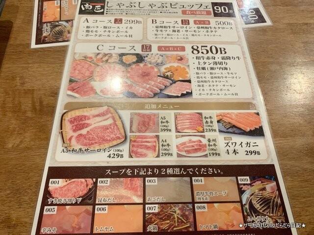 肉匠 プラカノン NIKUSHO Buffet 食べ放題 バンコク (4)