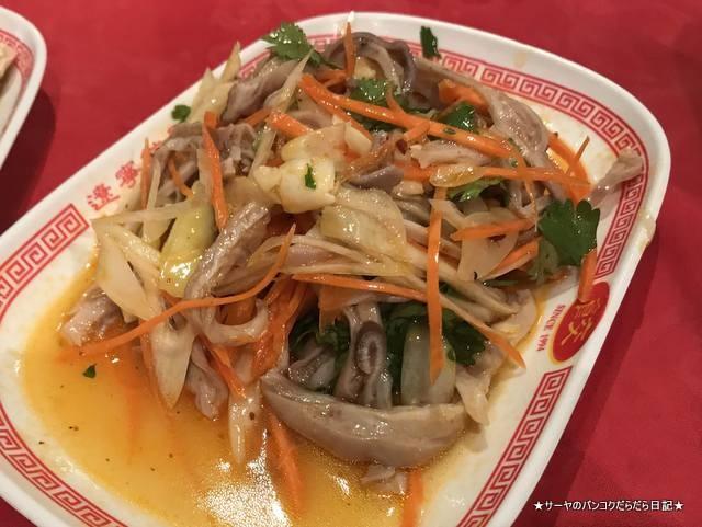 遼寧餃子館 bangkok ぎょうざ バンコク シーロム (6)