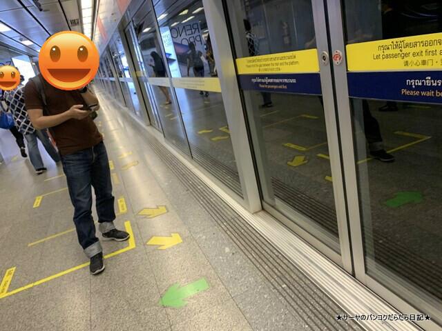 バンコク MRT 2020年 COVID