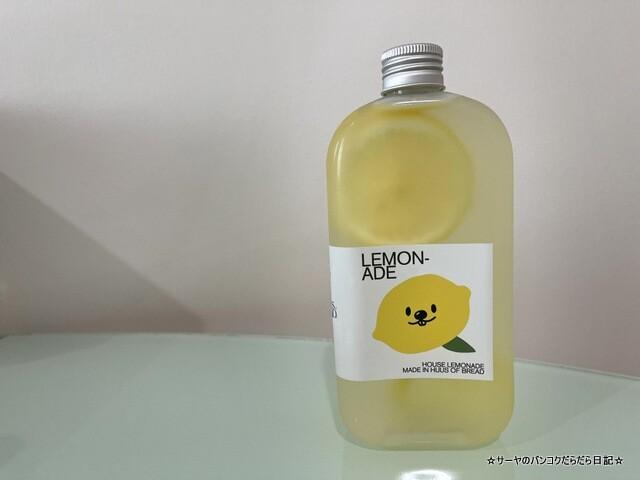 HUUS OF BREAD フースオブブレッド  lemonade (2)