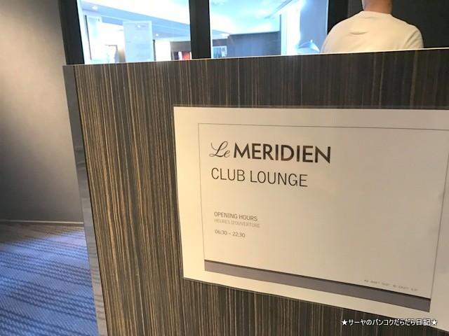 01 Launge Meridian (1)