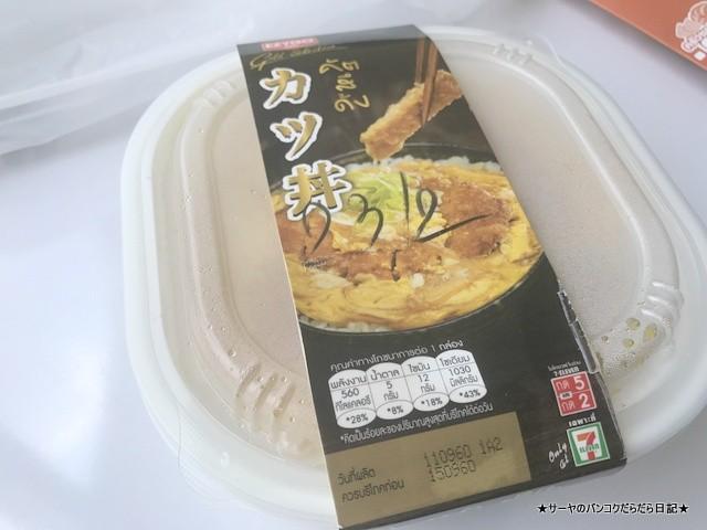 7-11 セブンお惣菜 タイ ならでは ご当地 (10)