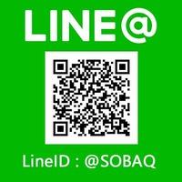 SOBA Q LINE