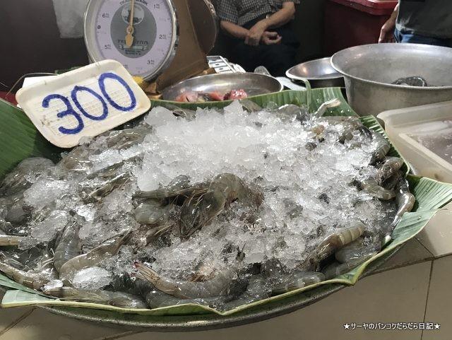 Sri Yan Market バンコクローカル 市場 DUSIT 旧市街 (7)