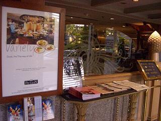 20060221 The Pavilion 4