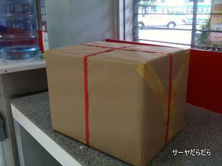 20100929 プラカノン郵便局 3