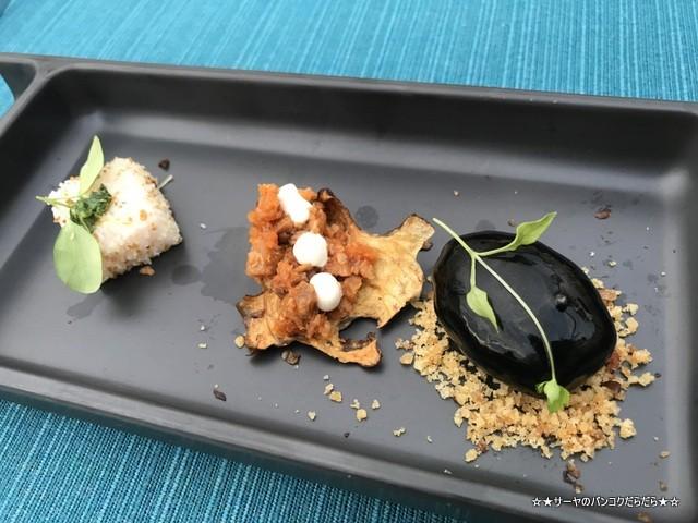 360 Dubrovnik Michelin restaurant 茄子 1品目