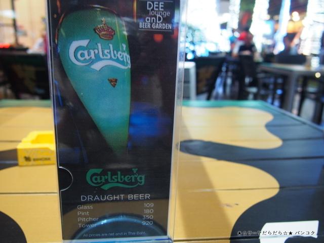 Carlsberg カールスバーグ ビアガーデン バンコク