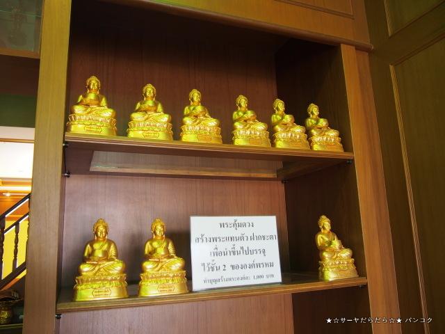 ピンクガネーシャ タイ パワースポット サーヤ