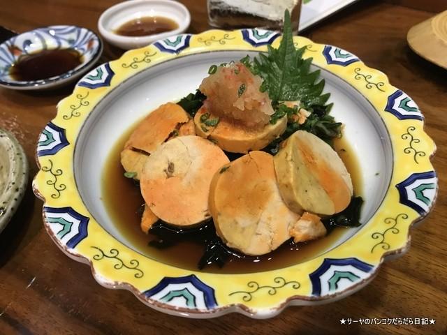 don 呑 エカマイ 寿司 バンコク Bangkok Sushi (11)