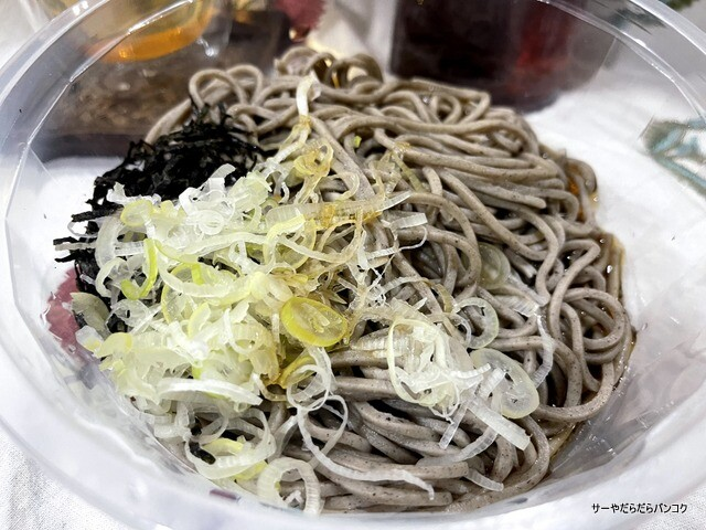 sobaQ そばキュー バンコク (1)