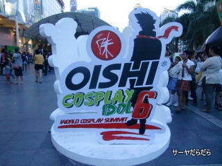 2012051 cosplay samit 1