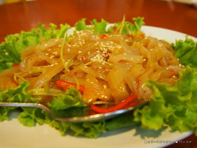 Chandrphen Restaurant 珍平酒楼 バンコク 美味しい 中華