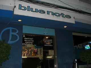 20080630 blue note 1
