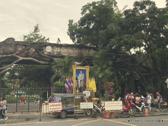Dusit Zoo ドゥシット動物園 タイ カバ 最古 入口