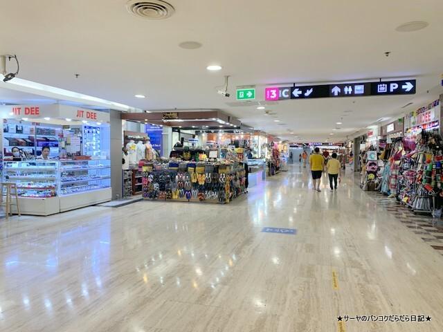 MBK Center マーブンクロンセンター バンコク 2020 (6)