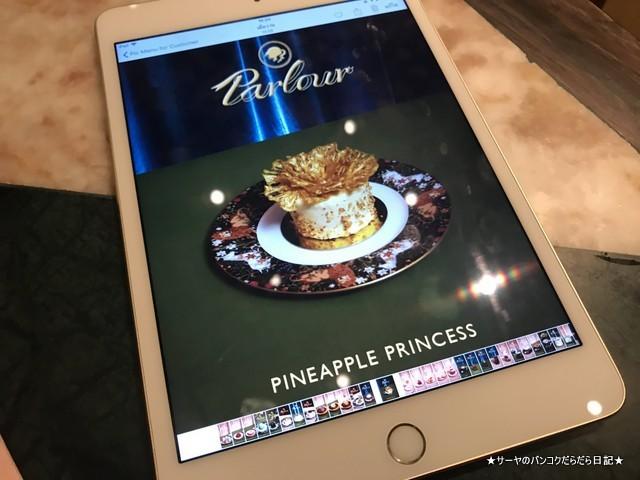 bangkokcafe Sretsis Parlour スレトシス ipod menu