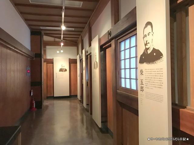 tsurugajo 鶴ヶ城 会津若松 FUKUSHIMA (10)