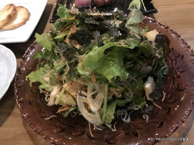 kuriyaroku bangkok 最新和食 バンコク ROKU SALDA