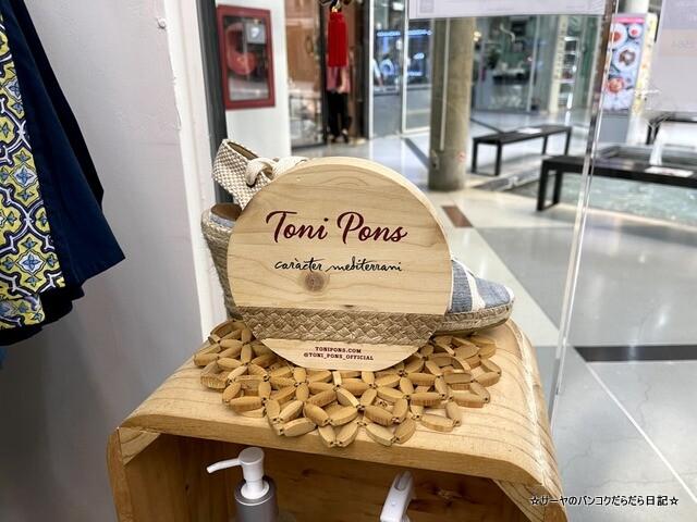 Toni Pons Thailand トニーポンズ バンコク サンダル (7)