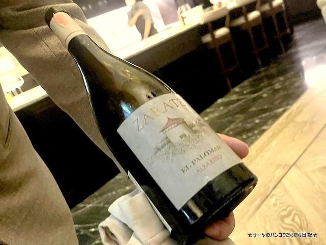 COTE BY MAURO COLAGRECO 白ワイン