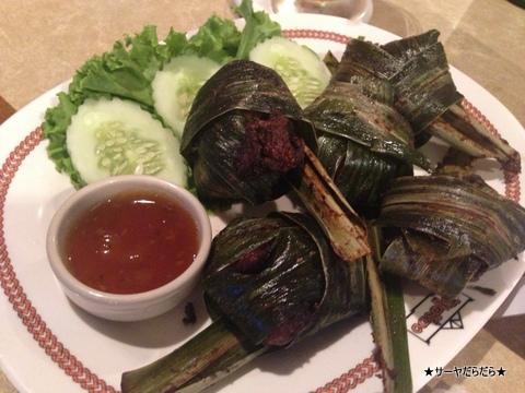 トンクルアン Bangkok タイ料理 レストラン